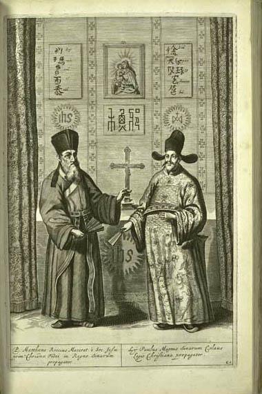 rites-ricci-guangqi