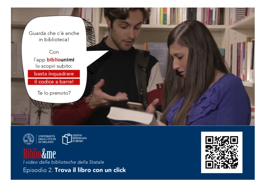 bibliome-02qrcode