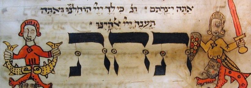libri-ebraici-a-corte-cover-I995r