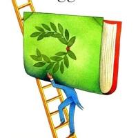 Nuovi arrivi in biblioteca: Maggio
